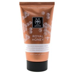Comprar Apivita Crema Hidratante Royal Honey 150ml