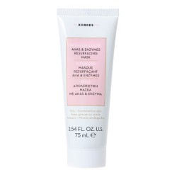 korres-mascarilla-facial-granada-75ml