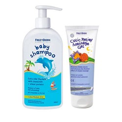 frezyderm-baby-shampoo-300ml-regalo-colic-relief-massage-gel-100ml
