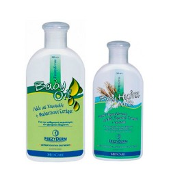 Comprar Frezyderm Baby Oil 200ml + Regalo Baby Hydra Milk 200ml