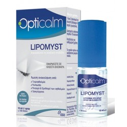 Comprar Opticalm Lipomyst Spray 100 dosis 10ml