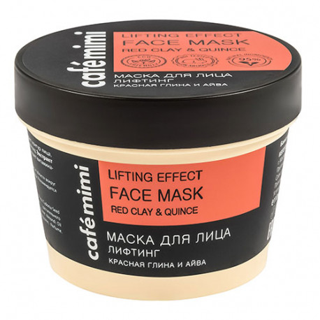 Café Mimi Mascarilla Facial Efecto Lifting 110ml