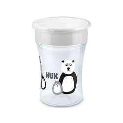 nuk-magic-cup-baby-safari-230ml